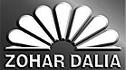 logo de Zohar-Detergent Factory